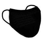 Máscara de Proteção Antiviral Masculina M Preta 1 UN Del Line