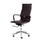 Cadeira Giratória Charles Eames em PU RelaxCafé 1 UN OR Design