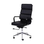 Cadeira Giratória Charles Eames Relax Alta Preta OR Design