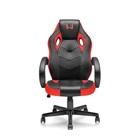 Cadeira Gamer Warrior Vermelho GA162 1 UN Multilaser