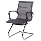 Cadeira Fixa Charles Eames em Tela Mesh Baixa Cinza OR Design
