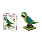 Blocos de Montar Pet Papagaio BR884 1 UN Multikids