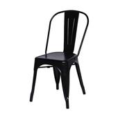 Cadeira de Jantar Retrô Preto 1 UN OR Design