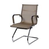 Cadeira Eames Clássica Charles Base Cromada Cobre 1 UN OR Design