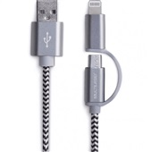 Cabo Híbrido Micro USB e Lightning 1,5m Cinza 1 UN Multilaser